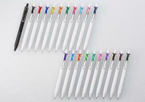 ユニボールワン0.38mm オフホワイト軸全20色セット UMN-S-38W.20C UMNS38 uni-ball one ビーズパック顔料 三菱鉛筆 mitsubishi ノック式ボールペン 単色全20色×各1本ずつ集めた20色セットです