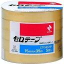 ニチバン セロテープ<大巻・業務用> 15mm幅×35m 5巻入り CT1535−5P セロハンテープ