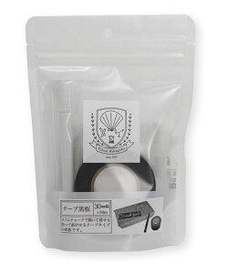 日本理化学工業 テープ黒板 30mm幅 18m巻き 色:黒【STB-30-BK】チョークホルダー付き(お試しチョーク付き)