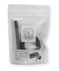 日本理化学工業 テープ黒板 30mm幅 18m巻き 色:緑【STB-30-GR】チョークホルダー付き(お試しチョーク付き)