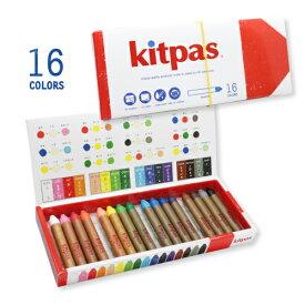 日本理化学工業 キットパス ミディアム16色セット KM-16C (KM16C/KitpasMedium) 紙巻タイプ 16色(白・桃・赤・橙・薄橙・黄・黄緑・緑・水色・青・紺・紫・茶・こげ茶・灰色・黒)
