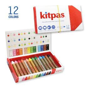 キットパス ミディアム12色セット KM-12C(KM12C/KitpasMedium)紙巻タイプ 12色(白・桃・赤・橙・薄橙・黄・黄緑・緑・水色・青・茶・黒)日本理化学工業