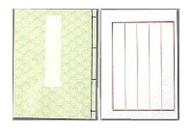 エコール 和本 NO2 No.2 美術鳥の子表紙・5行罫入 草色