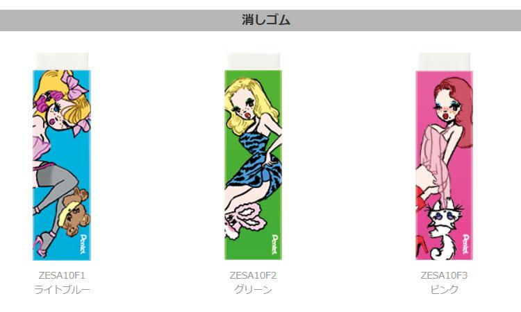 消しゴム アインサラ AIN SALA(アインサラ) ZESA10FST 限定フォクシーイラストレーションズ ぺんてる 全3色(ライトブルー、グリーン、ピンク)pentel