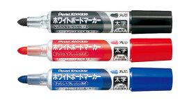 ぺんてる ホワイトボードマーカー(ノックル・丸芯太字)EMWL5W-A黒/-B赤/-C青 3色  使い切りタイプ/事務用品/文具/文房具/マジック