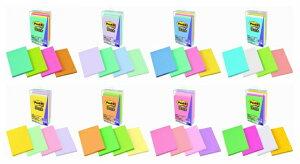 ポスト・イット 強粘着 75×50mm 【656SS-MC】4色×45枚 ノート マルチカラー4個パック カラフルな4色セット ※8つの色タイプからお選びください。 名刺よりひとまわり小さい ふせん 付せん 付箋