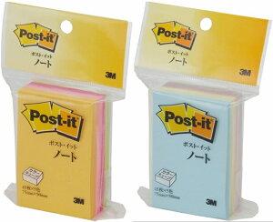 ポスト・イット ノート カラーキューブ 蛍光カラー5色(CN-23)、パステルカラー5色(CP-23) サイズ:75×50mm 225枚入り 名刺よりひとまわり小さいサイズ スタンダードシリーズ ふせん 粘着メモ 住