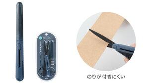 ◎レイメイ ペン型はさみ ペンカットプレミアムフッ素コート SH1002 PENCUT Premium 左右兼用 Raymay 携帯はさみ/折りたたみはさみ