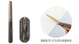 レイメイ ペン型はさみ ペンカットプレミアムチタンコート SH1003 PENCUT Premium 左右兼用 Raymay 携帯はさみ/折りたたみはさみ