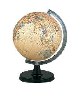 【21cm 地球儀】 昭和カートン(三貴工業) アンティーク地球儀 21−CPP−K 21CPPK