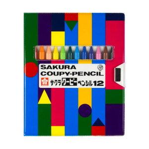 サクラクレパス クーピーペンシル12色(ソフトケース入り) FY12-R1 FY12R1 SAKURA COUPY PENCIL 全部が芯の色鉛筆 消しゴムで消える 混色