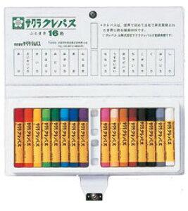 サクラクレパス クレパス太巻 16色セット(ソフトケー...