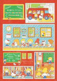 塗り絵セレクション サンリオキャラクターズ 290466001 B5(182×257×5mm)サイズ おまけ8ページ・本文24ページ 左開き ショウワノート ぬりえ/ぬり絵/NURIE