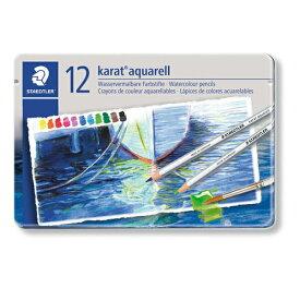 カラトアクェレル水彩色鉛筆12色セット 125M12 メタルケース入り 缶入り STAEDTLER (ステッドラー)<1個までメール便対応可能>