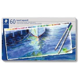 STAEDTLER (ステッドラー) カラトアクェレル125水彩色鉛筆60色セット 125M60 メタルケース入り 缶入り