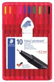 トリプラスパーマネント 油性ペン10色セット 線幅 0.3mm 【331 SB10】細書きペン STAEDTLER triplus permanent 細い油性マジック