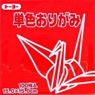 도요 단색 종이접기 「때」064102 15 x15cm 100장