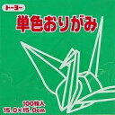 トーヨー単色折り紙「あおみどり」064117 15x15cm 100枚
