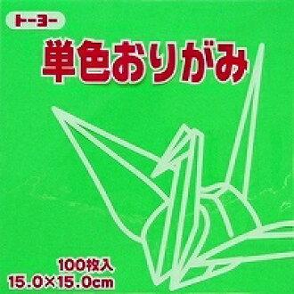 도요 단색 종이접기 「청자」064120 15 x15cm 100장