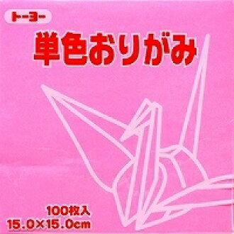 도요 단색 종이접기 「핑크」064124 15 x15cm 100장