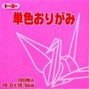 トーヨー単色折り紙「もも」064125 15x15cm 100枚