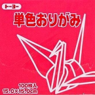 도요 단색 종이접기 「베에」064126 15 x15cm 100장