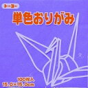 トーヨー単色折り紙「あおふじ」064133 15x15cm 100枚