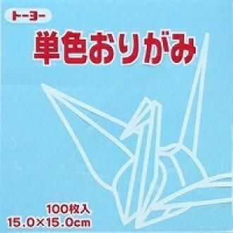 도요 단색 종이접기 「절구 보지 않고」064134 15 x15cm 100장