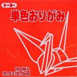 도요 단색 종이접기 「로즈」064141 15 x15cm 100장