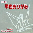 トーヨー単色折り紙「ねずみ」064156 15x15cm 100枚