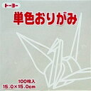 トーヨー単色折り紙「うすねず」064157 15x15cm 100枚