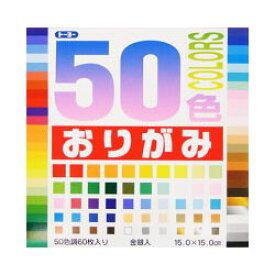 トーヨー50色折り紙 60枚 001008 15x15cm