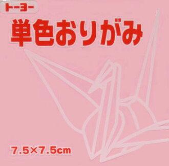 """东洋单色机会看,供<千只纸鹤使用的折纸>""""淡粉红""""068123 75mm*75mm usupinku(usupinku)125张7.5*7.5cm"""