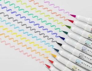 マイルドライナーブラッシュ追加色 単色 WFT8 MILDLINER Brush ふでタイプ ふでタイプと極細の丸いペン先が使える両用タイプ マイルドなインク色 ラインマーカー蛍光ペン筆タイプマイ