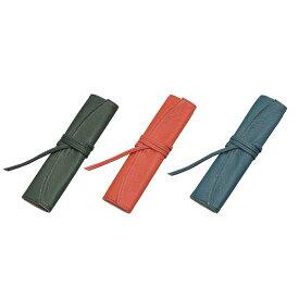 牛革製 ロールペンケース1ポケット (1本用)【PSR1-01S】全3色 革紐巻き留め/万年筆入れ/筆入れ/ペンサンブル/Pensemble/パイロット/PILOT/シンプル/シック