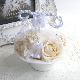 母の日 2021 プレゼント 花 誕生日 プリザーブドフラワー リングピロー #スノーホワイト ◆arg 送料無料★ ケース入り オーダー可能 【出荷:3営業日】