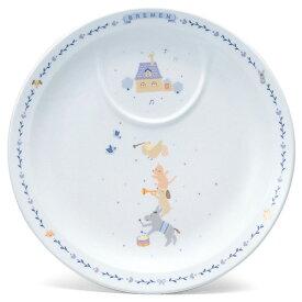 NARUMI ナルミの子ども食器 ブレーメン 22cmプレート