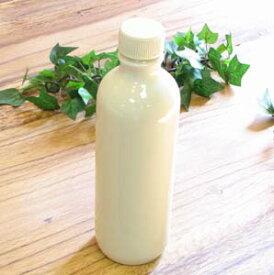 紫香楽ラボ 信楽焼 魔法のボトルミニ(ホワイト)