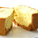 【クール便発送】Zeller ツェラー ガトー・フロマージュ(チーズケーキ)