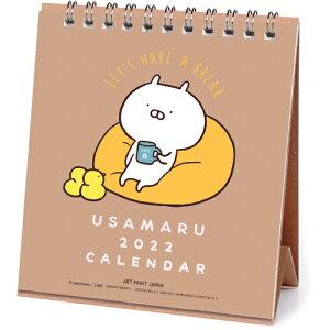 【メール便対応商品】2022年 卓上カレンダー LINEハンドメイド / sakumaru「うさまる」