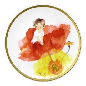 NARUMI ナルミボーンチャイナ いわさきちひろ イヤープレート2018年 『けしの花のなかのあかちゃん』 【いわさきちひろ生誕100年】