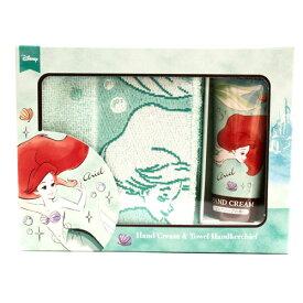 ディズニー ハンドクリーム & ハンカチセット ブルー(アリエル) / おしゃれ かわいい ブランド プレゼント ホワイトデー