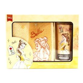 ディズニー ハンドクリーム & ハンカチセット イエロー(ベル) / おしゃれ かわいい ブランド プレゼント ホワイトデー