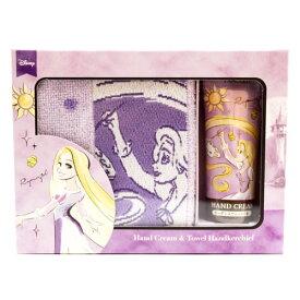 ディズニー ハンドクリーム & ハンカチセット パープル(ラプンツェル) / おしゃれ かわいい ブランド プレゼント ホワイトデー