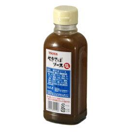 【クール便発送】富士宮やきそば 単品 マルモやきそばソース「塩」(ボトル)