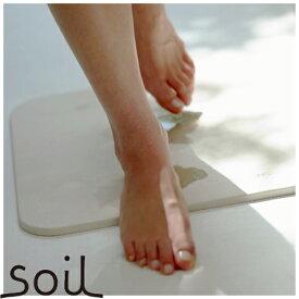 soil BATH MAT light (ソイル バスマット ライト) ホワイト 【あす楽】【珪藻土】【吸水性】【イスルギ】