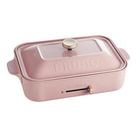 BRUNO ブルーノ コンパクトホットプレート ペールピンク