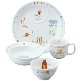 NARUMI ナルミ 子供用食器 みんなでたべよっ! 幼児セット(ポリッジボール、飯茶碗、マグ、プレート)