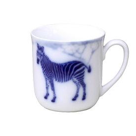 大倉陶園 マグカップ ブルーサファリ シマウマ