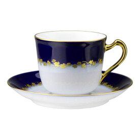 大倉陶園 100周年カウントダウン碗皿シリーズ第2弾 「瑠璃金彩蔦模様」コーヒーカップ&ソーサー